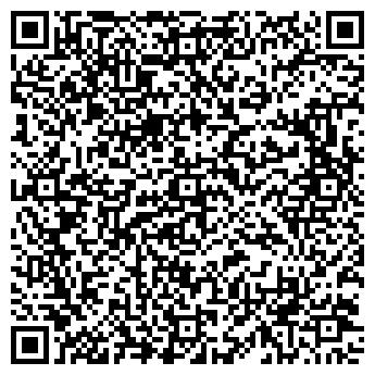 QR-код с контактной информацией организации ООО ЭЛТЕРА