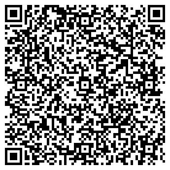 QR-код с контактной информацией организации ТЕПЛОСТРОЙ, ООО