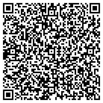 QR-код с контактной информацией организации СПЕЦАВТОХОЗЯЙСТВО, МУП
