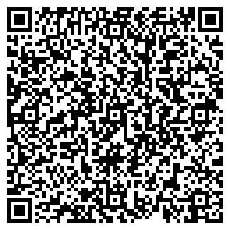QR-код с контактной информацией организации № 1 АТП, ОАО