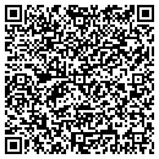 QR-код с контактной информацией организации АДЖЕНА-ПЛЮС, ООО