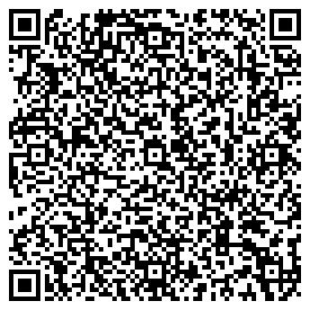 QR-код с контактной информацией организации БРЯНСКАЯ АВТОБАЗА ПО