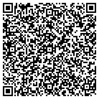 QR-код с контактной информацией организации БРЯНСКВНЕШТРАНС, ООО