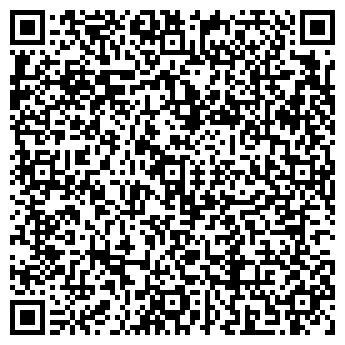 QR-код с контактной информацией организации БРЯНСКСТРОЙТРАНС, ОАО
