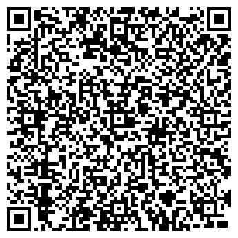 QR-код с контактной информацией организации ДОРИНФОРМСЕРВИС АГЕНТСТВО