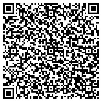 QR-код с контактной информацией организации ИВКУЗ, ООО