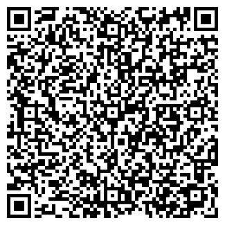 QR-код с контактной информацией организации ИНТЕРТЭК, ООО