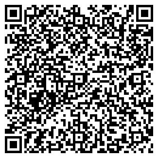 QR-код с контактной информацией организации ТРОЙКА ТАКСИ