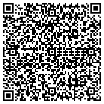 QR-код с контактной информацией организации АВТОМИГ РАДИОТАКСИ