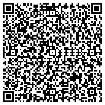 QR-код с контактной информацией организации ЭЛИКС-ТУР