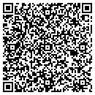 QR-код с контактной информацией организации ВЕЛИТОР