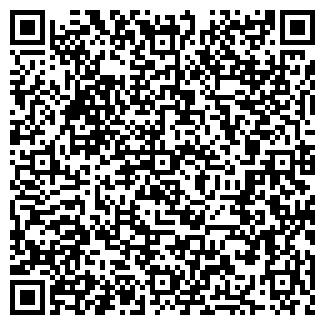 QR-код с контактной информацией организации МЕРКУРИЙ, МУП