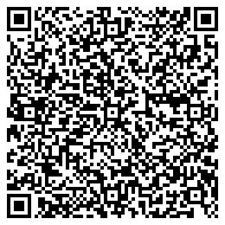 QR-код с контактной информацией организации РЕСКАТОР, ООО
