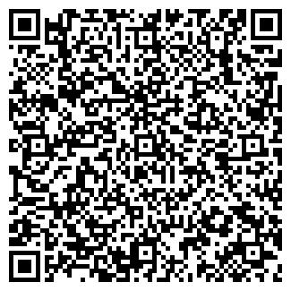 QR-код с контактной информацией организации ТАКСИ ОМЕГА