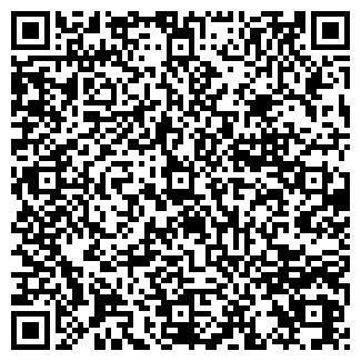 QR-код с контактной информацией организации ТАКСИ ПАРТНЕР
