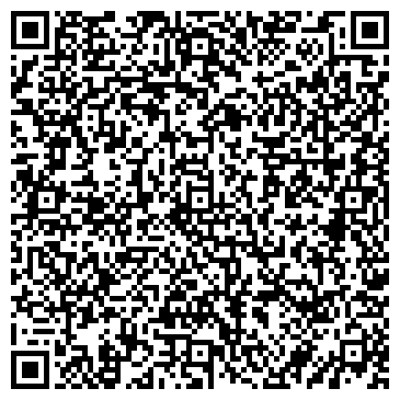 QR-код с контактной информацией организации ОТДЕЛЕНИЕ МОСКОВСКОЙ ЖЕЛЕЗНОЙ ДОРОГИ