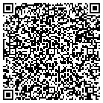 QR-код с контактной информацией организации БРЯНСКАЯ ДИСТАНЦИЯ ПУТИ