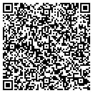 QR-код с контактной информацией организации ДЕЙМА, ООО