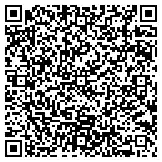 QR-код с контактной информацией организации ДИСТАНЦИЯ ПУТИ