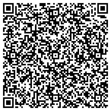 QR-код с контактной информацией организации ДИСТАНЦИЯ ПУТИ БРЯНСК-ЛЬГОВСКИЙ