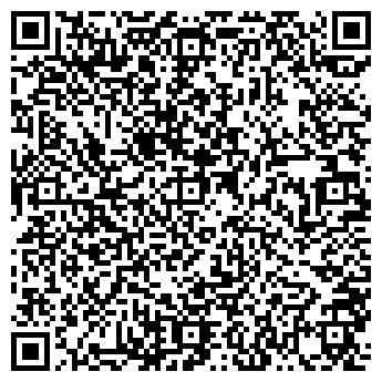 QR-код с контактной информацией организации ОРДЖОНИКИДЗЕГРАД