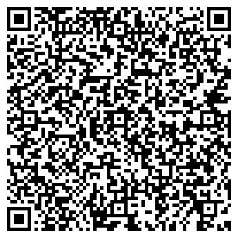 QR-код с контактной информацией организации ПАССАЖИРСКАЯ СТАНЦИЯ БРЯНСК-ОРЛОВСКИЙ
