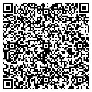 QR-код с контактной информацией организации КОНИН