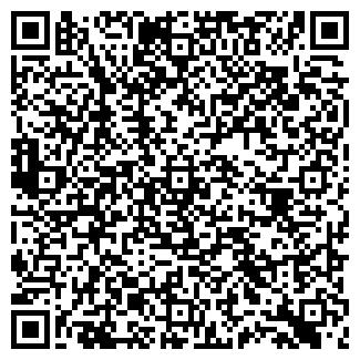 QR-код с контактной информацией организации ЛЕОПИЦЦА