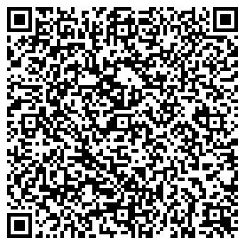 QR-код с контактной информацией организации СТОЛОВАЯ ООО АРМА