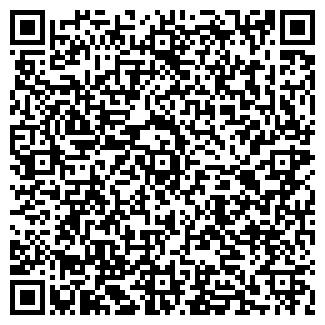 QR-код с контактной информацией организации СТОЛОВАЯ ОРСА № 5
