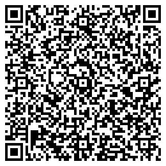 QR-код с контактной информацией организации СТОЛОВАЯ ОРСА № 8