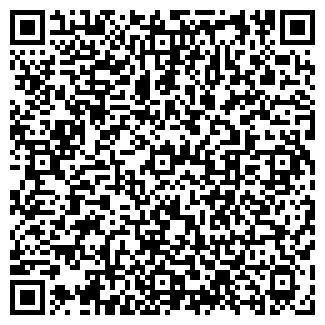 QR-код с контактной информацией организации БМЗ-ОБЩЕПИТ, ОАО