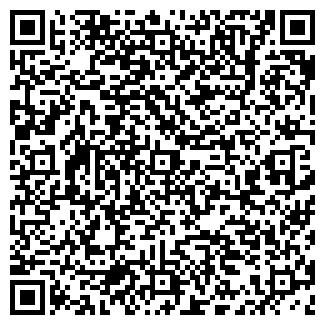 QR-код с контактной информацией организации СТУДЕНТ, ООО
