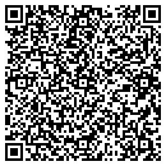 QR-код с контактной информацией организации ОАО БРЯНСКПИВО