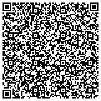 QR-код с контактной информацией организации ООО ДАНКО, СЕЛЬСКОХОЗЯЙСТВЕННОЕ ПРОИЗВОДСТВЕННО-КОММЕРЧЕСКОЕ ПРЕДПРИЯТИЕ (СПКП)
