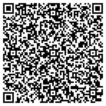 QR-код с контактной информацией организации УИН МИНЮСТА РФ ПО ОБЛАСТИ