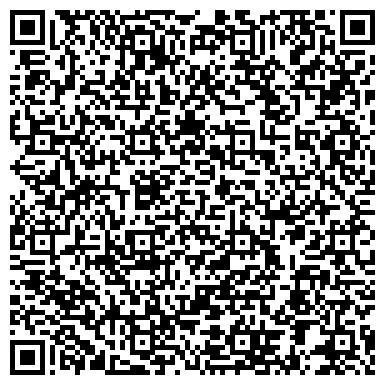 QR-код с контактной информацией организации ДЕПАРТАМЕНТ СТРОИТЕЛЬСТВА АДМИНИСТРАЦИИ ОБЛАСТИ
