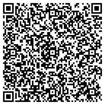 QR-код с контактной информацией организации ПОЛИУС ТОО СП