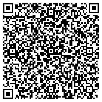 QR-код с контактной информацией организации ЭКО-ПРОЕКТИРОВАНИЕ, ООО
