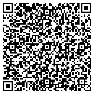 QR-код с контактной информацией организации АГРОПРОДУКТ, ЗАО