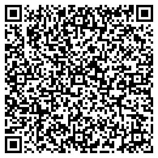 QR-код с контактной информацией организации БРЯНСКОЕ РАЙПО