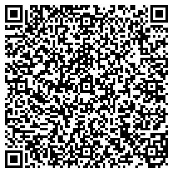 QR-код с контактной информацией организации БРЯНСК-ЭКСПРЕСС, ООО