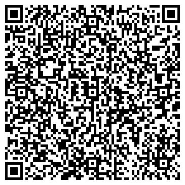 QR-код с контактной информацией организации ВАЩИЛЕНКО Г. Г. ПРЕДПРИНИМАТЕЛЬ