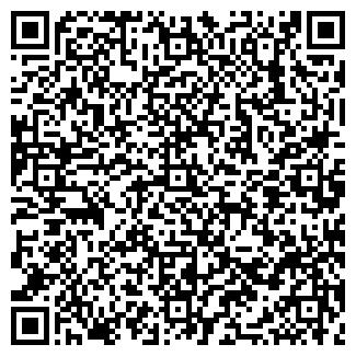 QR-код с контактной информацией организации ДУНГАН, ООО