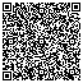 QR-код с контактной информацией организации ЕВРОФУДС