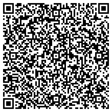 QR-код с контактной информацией организации ОБЪЕДИНЕННАЯ ДИСТРИБЬЮТЕРСКАЯ КОМПАНИЯ, ООО