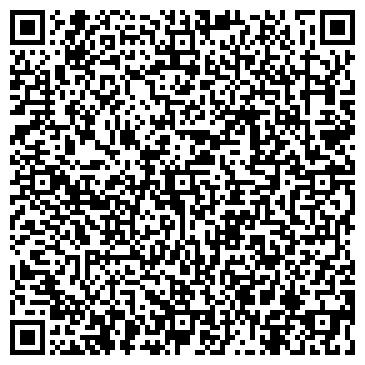 QR-код с контактной информацией организации 1С РЕЙТИНГ