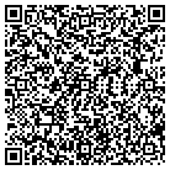 QR-код с контактной информацией организации ХАРЬКОВА В. А. ИП