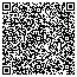 QR-код с контактной информацией организации СЕРВИС-ПРОДУКТ