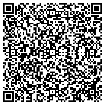 QR-код с контактной информацией организации «Алькор»